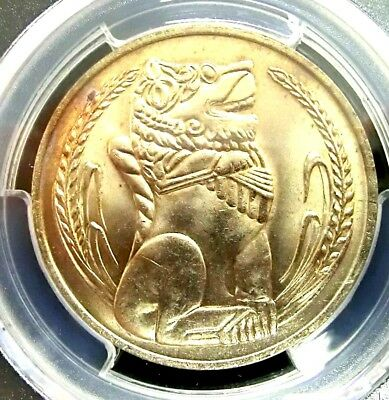 PCGS MS64-Singapore 1967 Lion $1 Choice BU Scarce