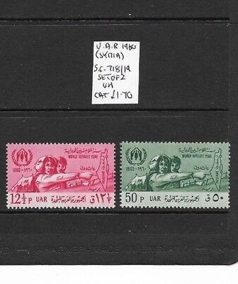 UAR Syria 1960 World Refugee Year set MNH