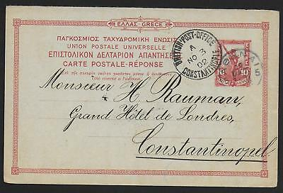 Greece covers 1902 PC to Constantinopel