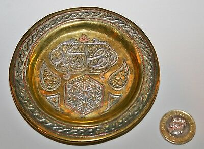 Antique Islamic Cairoware Pin Tray/Dish - Brass & Copper with Silver Inlay c1900