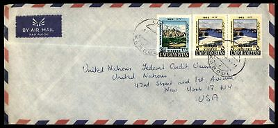 Kaboul Afghanistan 1965 Air Mail Cover To New York Usa With Pair