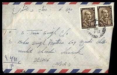 Postes Afghanes Jan 26 1971 Cancel On Air Mail Cover To Delhi India With Back St
