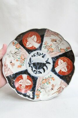 Old Meiji Japanese Imari Persimmon Flowers Scroll Porcelain Plate Signed