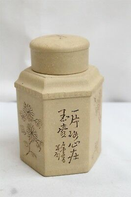 Chinese Yixing Hexagonal Calligraphy Scroll Flowers Pottery Tea Caddy Signed