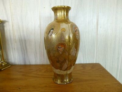 "Antique Japanese Meiji Satsuma Porcelain Vase Singed 7 1/2"" High"