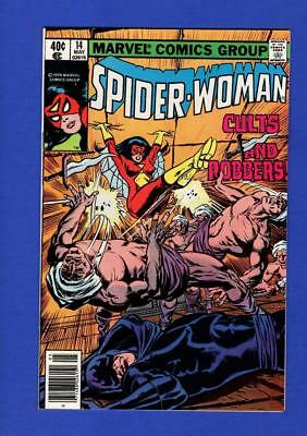 Spider-Woman #14 Nm 9.4 High Grade Bronze Age Marvel