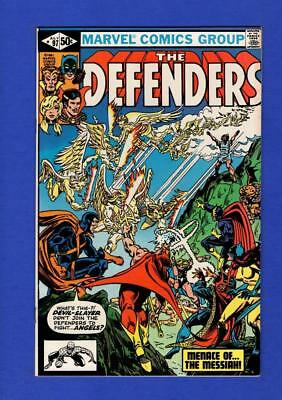Defenders #97 Nm 9.4 High Grade Bronze Age Marvel