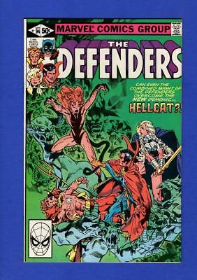 Defenders #94 Nm 9.4/9.6 High Grade Bronze Age Marvel