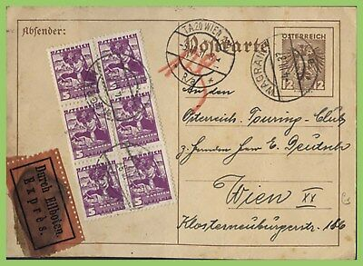 Austria 1937 12g postal stationery card uprated for Express mail
