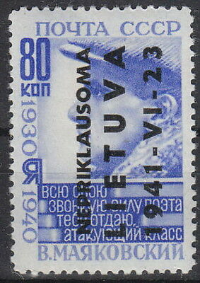 Stamp Germany Litauen Mi 09 WWII 1941 Lithuania War Occupation germany MH