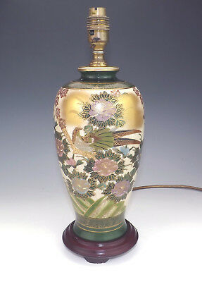 Vintage Japanese Satsuma Oriental Pottery Vase Converted To A Table Lamp - Nice!