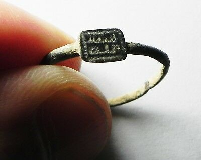 Zurqieh - As8927- Ancient Islamic. Ummayyed Silver Ring. Kufic. 700 A.d