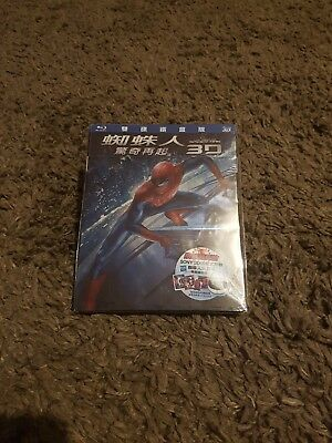 The Amazing Spider-Man  Rare Import Blu Ray Steelbook - 3D