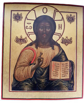 Antique 19th C Russian Hand Painted Wooden Icon (42.5 cm) of Jesus Christ