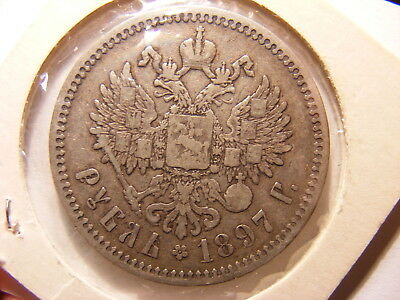 Russia 1897 Silver 1 Rouble, VF, Y#59.3