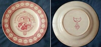Commemorative Plate 1867 Marriage King George of Greece & Duchess Olga of Russia