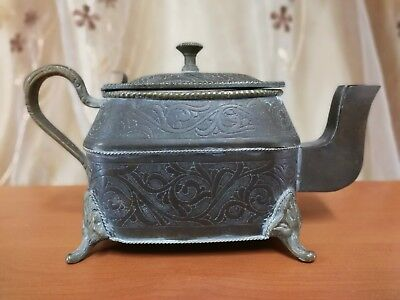 19th C. Antique Rare Islamic Ottoman Rectangular Engraved Brass Teapot Signed
