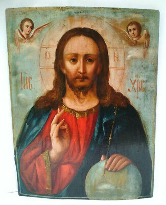 Antique 19th C Russian Hand Painted Wooden Icon (Large 44 cm) of Jesus Christ