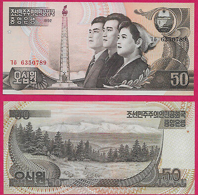 Korea Rep 50 Won 1992 Unc Monument To Five Year Plan At Left,