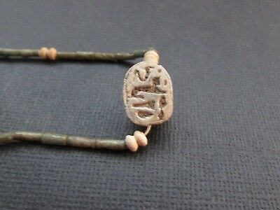 NILE  Ancient Egyptian Scarab Amulet Mummy Bead Neclace ca 600 BC