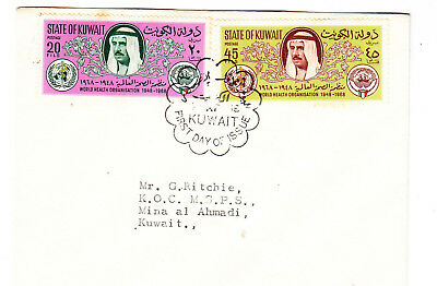 Kuwait postage stamps -1968 W.H.O. FDC - Collection Odd