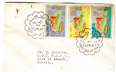 Kuwait postage stamps -1968 Palestine Day . FDC - Collection Odd (Brown with age