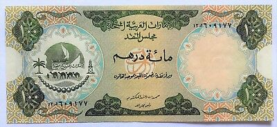 UNITED ARAB EMIRATES-100 DIRHAMS-1st ISSUE 1973 - AU - VERY SCARCE IN THIS GRADE