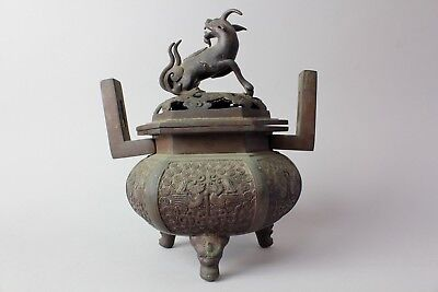Fine Bronze  incense burner , Meji period , 19-20 th c S46