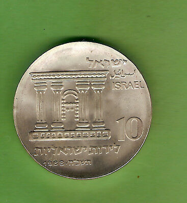 #C5.  ISRAEL  1968 SILVER 10 LIROT COIN - 20th ANNIVERSARY  OF INDEPENDENCE