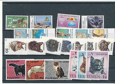 43811 / Fauna Tiere Katzen Cat  ** MNH  Lot / Mixture mit Block
