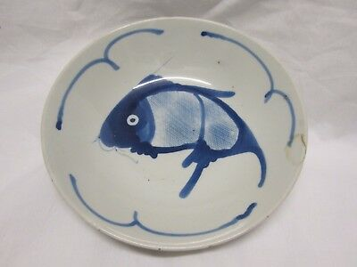 Antique Chinese Blue /& White Porcelain Hand Painting *Legendary 8Figures* Bowl