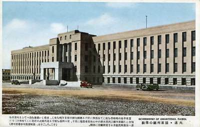 OLD CHINA PORT-ARTHUR DAIREN GOVERNMENT OF KWANTOSHU OLD postcard