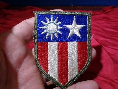 ***military Estate***. Ww 2 Us Military Patch #34 Army? Air Force? Division