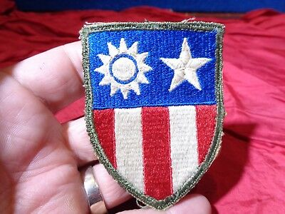 ***military Estate***. Ww 2 Us Military Patch #47 Army? Air Force? Division