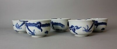 Exceptional early Imari porcelain Bowls with Dragon motive. Edo period.S50