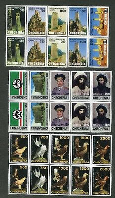 Stamp Lot Of Chechnya Locals, Mnh, (3 Scans)