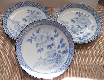"TAKAHASHI  San Francisco ~ Set of 3 Blue Floral 6 1/4"" Low Bowls or Plates"