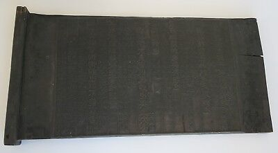 Authentic Antique Korea Japanese Chinese Carved Woodblock Book Printing Plate