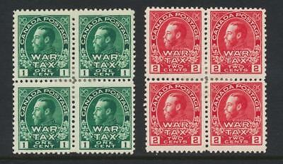 Kanada 1916,1 & 2c War Tax Block,VF Postfrisch Og Sg #228-9 Sc #Mr1-2 ( Siehe
