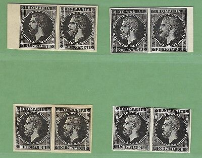 Romania; 1876, Bucharest trial proofs in pairs, SUPERB