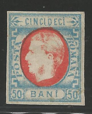 Romania; 1869, 50 Bani Red and Blue, MINT single, OG/LH, SUPERB