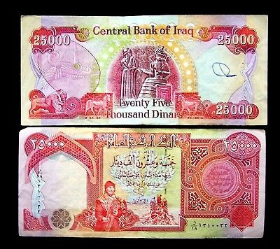 1 x Iraq 25000 (25,000) Dinar banknote-2003 series.  Authentic -CIRCULATED