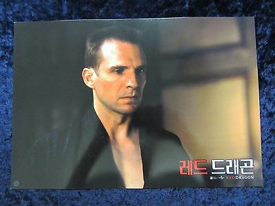 Red Dragon lobby card # 4 - Ralph Fiennes