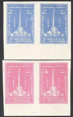 Afghanistan 1960 Independence Day 2v set imp prs n26299