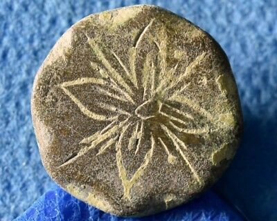 Beautiful old bronze collectible button circa 19 century 17mm Flower Decoration.