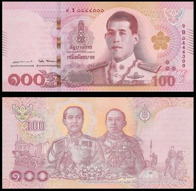 THAILAND 100 Baht 2018 2nd Type UNC-p New 2018
