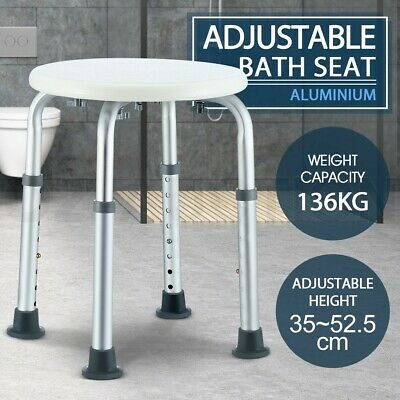 New Adjustable Shower Chair Bath Seat Aluminum Stool Heavy Duty Bathroom Bench