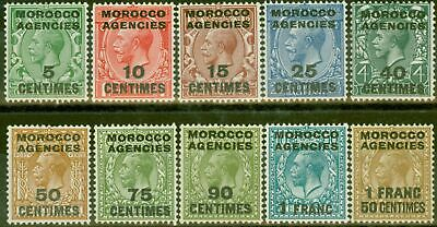 Morocco Agencies 1925-34 French Currency set of 10 SG202-211 Fine Mtd Mint