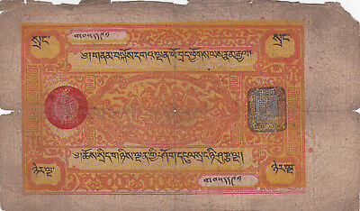 25 SRANG  VG  BANKNOTE FROM TIBET 1941!PICK-10a!!RARE