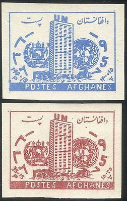 Afghanistan 1957 UN Day/HQ Building/United Nations 2v imperf set (n26231)